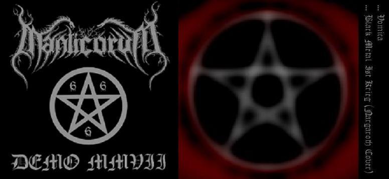 Manticorum - Demo  MMVII