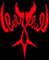 Belzebul - Logo