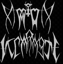 Amon Incarnate - Logo