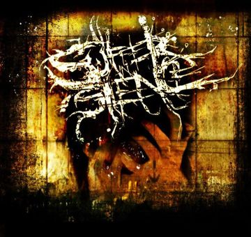 Suffer in Silence - Suffer in Silence