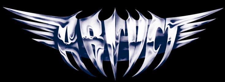 Август - Logo