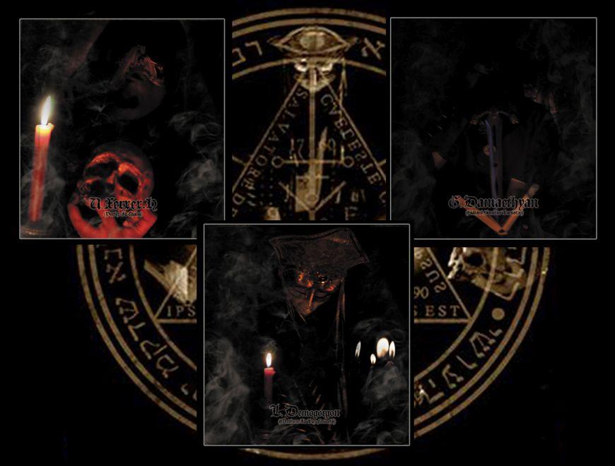 Paganus Doctrina - Photo