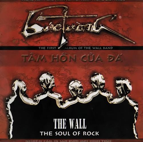 Bức Tường - Tâm hồn của đá