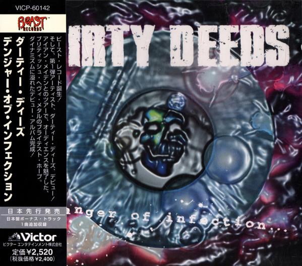 Deeds - Danger of Infection