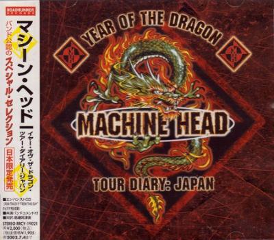 Machine Head - Year of the Dragon: Tour Diary Japan