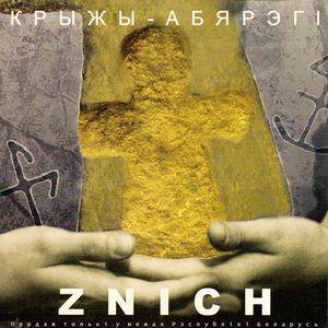 Znich - Крыжы-абярэгі