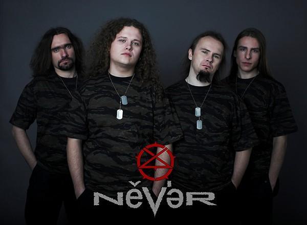 Never - Photo