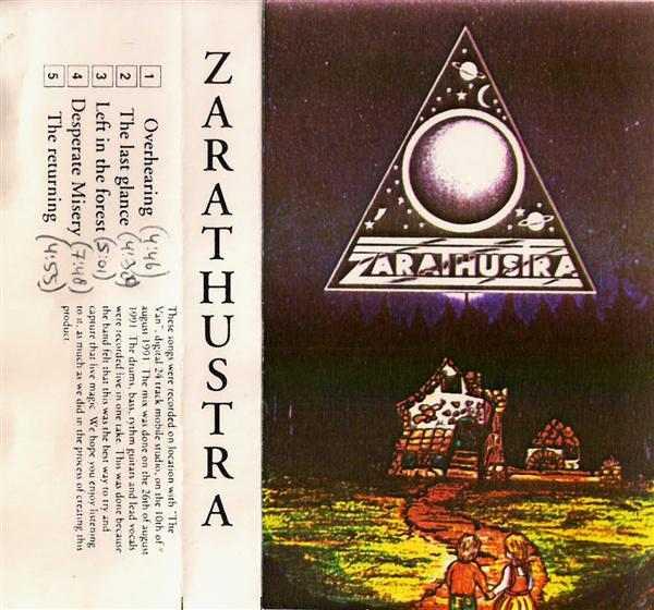 Zarathustra - Hänsel & Gretel