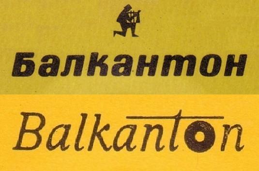 Балкантон