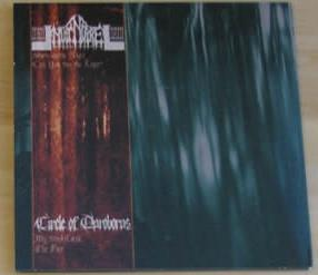 Nuit Noire / Circle of Ouroborus - Can You See the Fire?