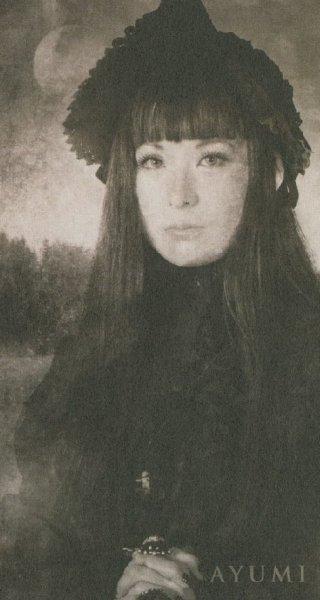 Ayumi Kubo