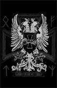 Martyrum Omnium - War Code