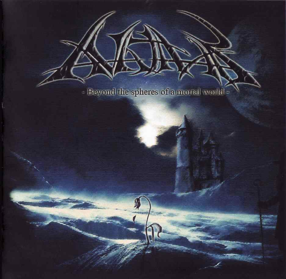 Avathar - Beyond the Spheres of the Mortal World