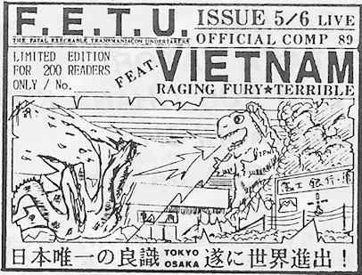Raging Fury / Vietnam / Terrible - F.E.T.U. Split Tape Vol. 5/6