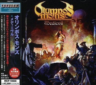 Olympos Mons - Medievil
