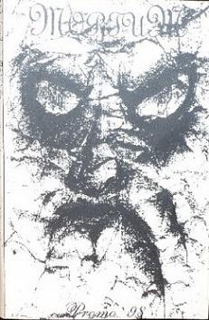 Mortum - Promo 1998