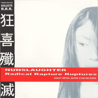 Nunslaughter - Radical Rapture Ruptures