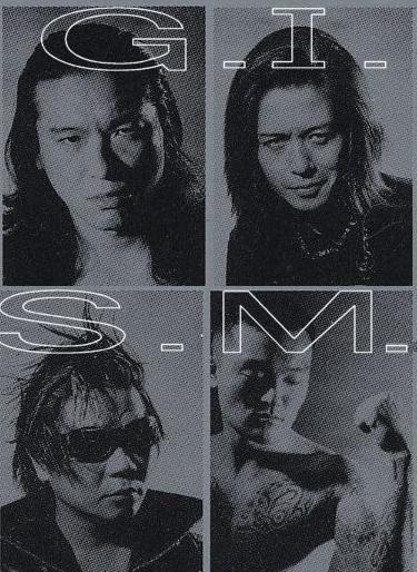 G.I.S.M. - Photo