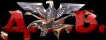Д.И.В. - Logo