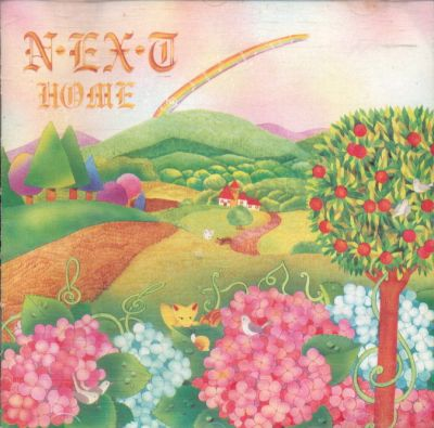 N.EX.T - Home