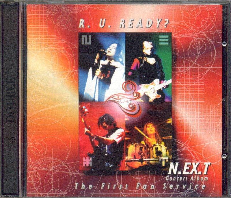 N.EX.T - The First Fan Service