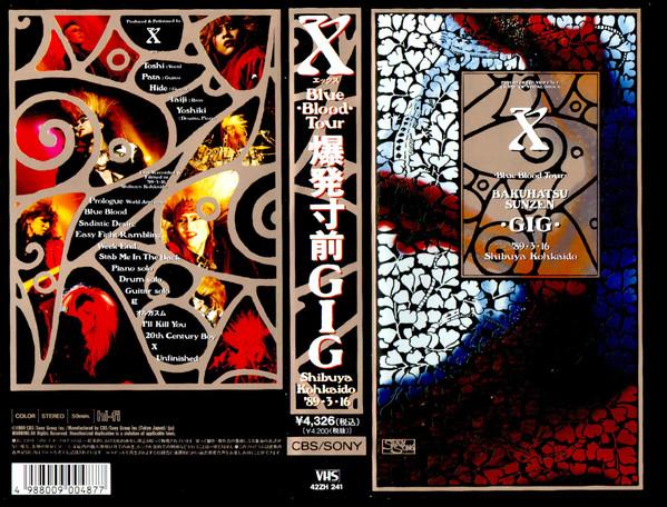 X Japan - Blue Blood Tour Bakuhatsu Sunzen Gig