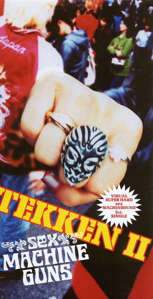 Sex Machineguns - Tekken II