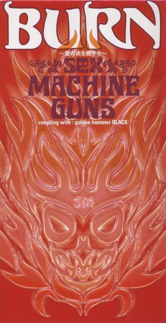Sex Machineguns - Burn ~愛の炎を燃やせ~