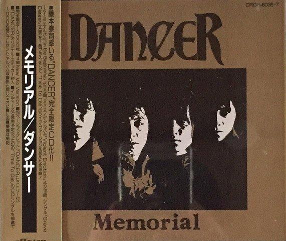 Dancer - Memorial