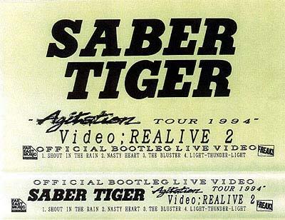 Saber Tiger - Agitation Tour 1994