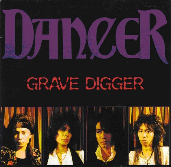 Dancer - Grave Digger