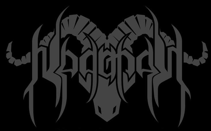Negator - Logo