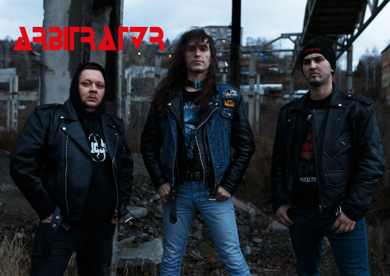 Arbitrator - Photo