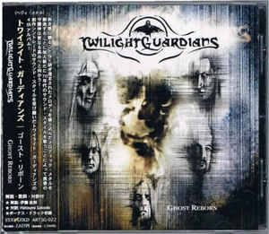 Twilight Guardians - Ghost Reborn