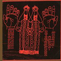 Amputee - Discography / Ultimo Destrucion