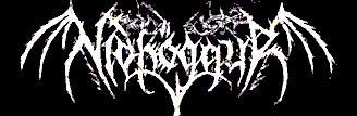Níðhöggur - Logo