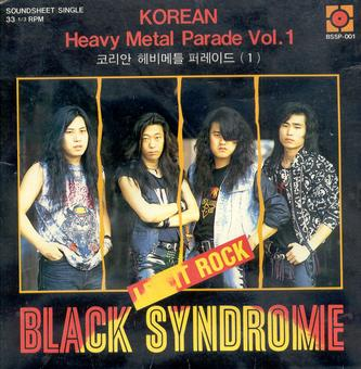 Black Syndrome - Let It Rock