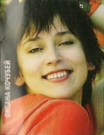 Oksana Kochubey