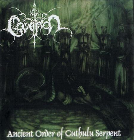 Govanon - Ancient Order of Cuthulu Serpent