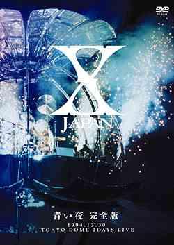 X Japan - 青い夜