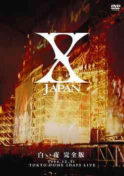 X Japan - 白い夜