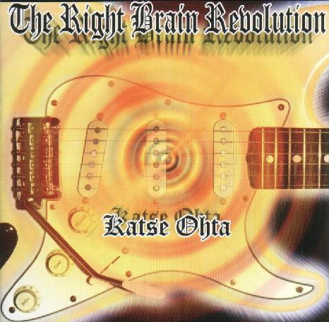 Katsu Ohta - The Right Brain Revolution