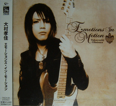 Takayoshi Ohmura - Emotions in Motion