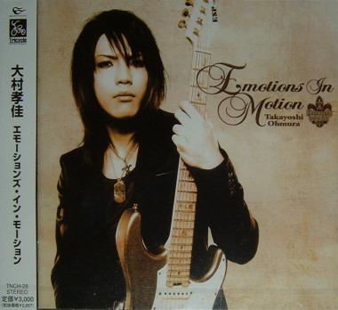 Takayoshi Ohmura - Emotions in Motion