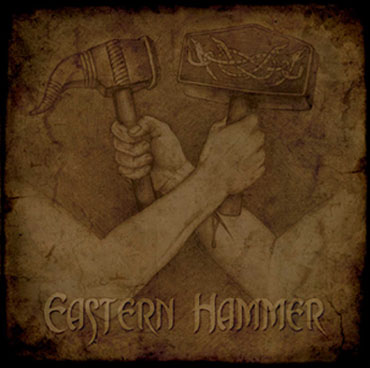 Eastern Hammer cover (Click to see larger picture)