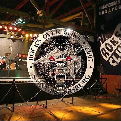 Чёрный Кузнец - Rock's over Roks