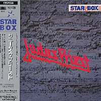 Judas Priest - Judas Priest Star Box