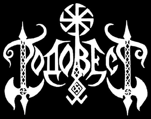 Родовест - Logo