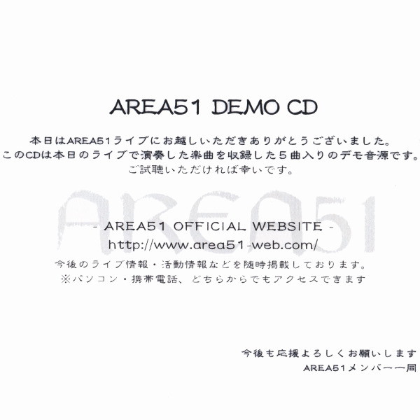 Area51 - Area 51 Demo CD