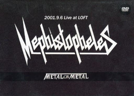 Mephistopheles / Eraserhead - 2001.9.6 - Live at Loft / Metal on Metal